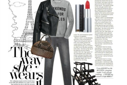 DOWNTOWN CHIC_featuredimg